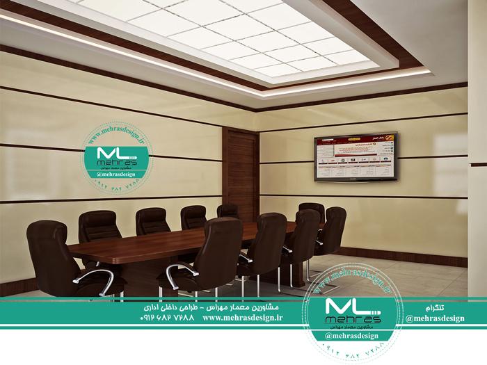 طراحی اتاق جلسات